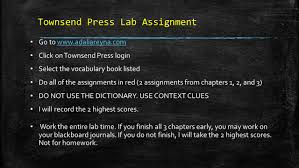 Sustained Silent Reading Worksheet Word Meaning Objective 1 Objective 1 Skills Unfamiliar Words