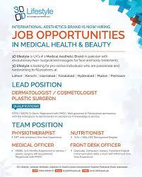 front desk jobs hiring now 3d lifestyle is hiring for female 3d lifestyle pakistan
