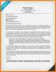 cover letter sample general worker