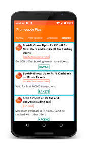 promo codes u0026 recharge coupons android apps on google play