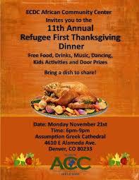 refugee thanksgiving dinner assumption orthodox