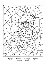 Cat Halloween Coloring Pages by Coloring Page Basic Multiplication And Halloween Pages Worksheets