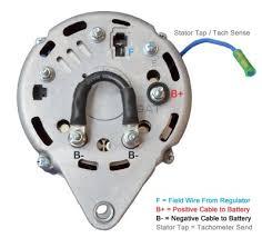 buget level yanmar fit 80a externally regulated alternator photo