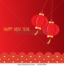 happy new year backdrop new year background traditional style stock vector