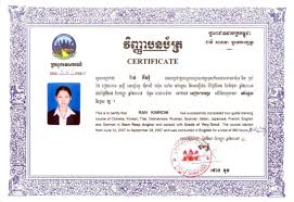 tour guide training about me kimrom ran រ ន គ មរ