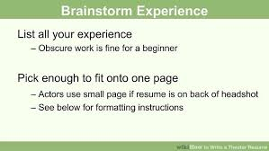 how to write a theater resume 13 steps with pictures wikihow