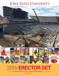 2015 iowa state university construction engineering erector set by