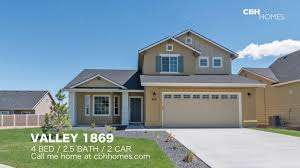 cbh homes valley 1869 4 bed 2 5 bath 2 car garage youtube