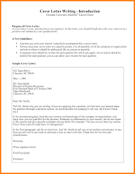 How Important Are Cover Letters How Should A Cover Letter Start Images Cover Letter Ideas