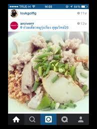 instagram cuisine อ พ ios 8 1 3 แล ว หล งจากน นภาพในinstagram ไม ช ด เป นแตกๆ ม วๆ