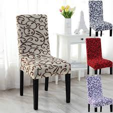2pcs elastic short decorative slipcovers chair covers for dining