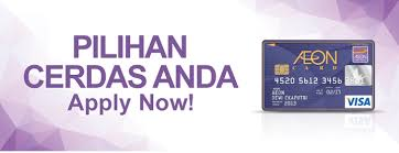 bca aeon features benefits aeon credit service