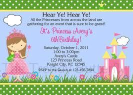 printable birthday invitations girls princess party