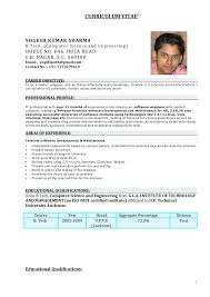 Software Developer Resume Sample Experienced Resume Software Engineer Resume Software