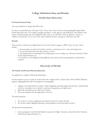 How To List Honors And Awards On Resume College Admissions Essay And Resume Florida State University