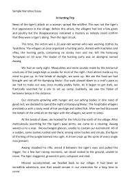 narrative essay with dialogue example cover letter sample