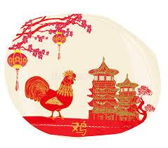 year of rooster design stock vector illustration of lunar 73588351