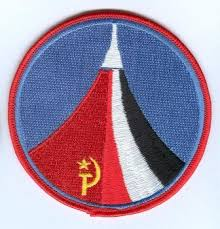 soyuz 36 embroidered patch