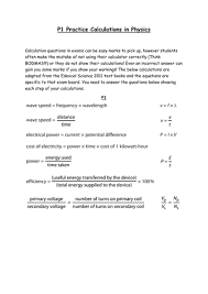 p1 edexcel practice calculations in physics by star teacher