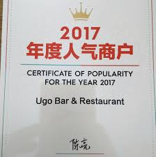 la cuisine d ugo ugo restaurant craft bar หน าหล ก