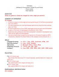 Job Resume Template Microsoft Word 100 Standard Resume Template Simple Resume Template Wahid