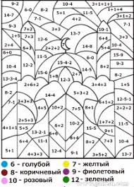 Kindergarten Math For Kids Coloring Pages Mosque Islamic Muslims Multiplication Coloring Page