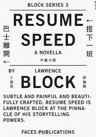 resume original speed in music resume speed by lawrence block