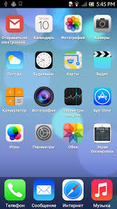 ios launcher apk ios 7 launcher apk from moboplay