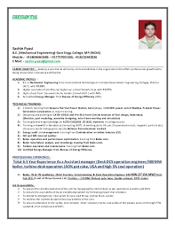 Be Mechanical Engineering Resume Power Plant Desk Operation Engineer Boiler Turbine Hvac