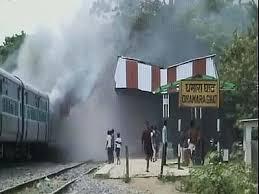 The Barning Train Train Fire Latest News Photos Videos On Train Fire Ndtv Com
