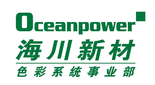 oceanpower water based colorant pigment for wall decoration color
