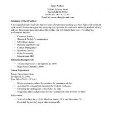 objective for resume s associate writing sample examples it cover