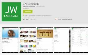 jw org app for android il di alessio fasano jw org tutte le applicazioni android