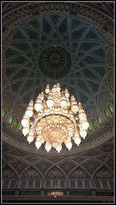 Largest Chandelier Oman Diaries A Visit To The Sultan Qaboos Grand Mosque