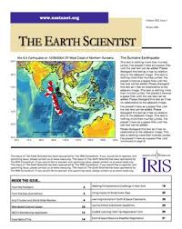Interior Of The Earth For Class 7 Search Iris Incorporated Research Institutions For Seismology