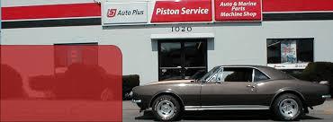piston service auto plus auto paint and repair anacortes wa