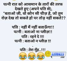 What Is The Font For Memes - best whatsapp memes in hindi font page 2 of 2 whatsapp text