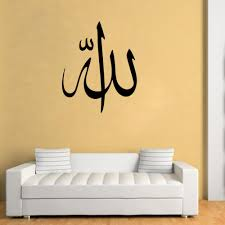 online buy wholesale sticker home decor muslim from china sticker