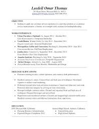 retail resume objective sample cover letter s retail resume