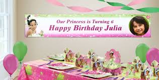 custom princess frog birthday banners party