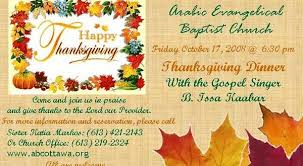 thanksgiving invitations thanksgiving blessings