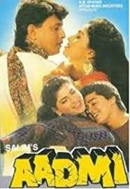 aadmi 1968 torrent downloads aadmi full movie downloads