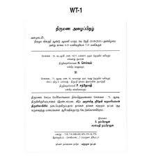 wedding invitation cards wordings designs wedding card invitation wordings also christian wedding