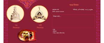 wedding invitation ecards free wedding india invitation card online invitations