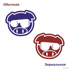 jdm subaru stickers decal jdm subaru pig in glasses buy vinyl decals for car or