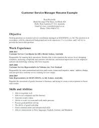 home improvement stores near me first resume template sample