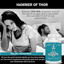 telebrand pakistan hammer of thor services in mumbai click in