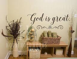 Religious Wall Decor God Is Great Vinyl Wall Decal Words Religious Wall Decal