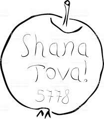 apple with an inscription shana tova sweet year jewish new year