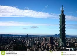taipei 101 and city royalty free stock image image 615746